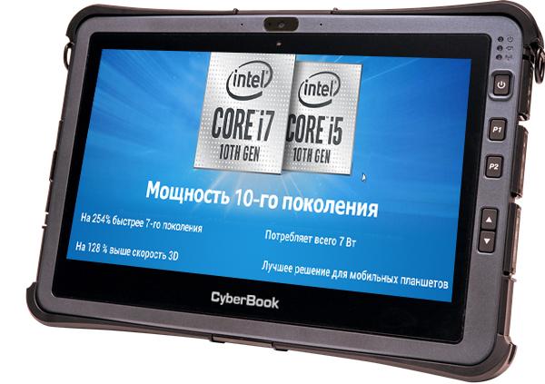 CyberBook T101U