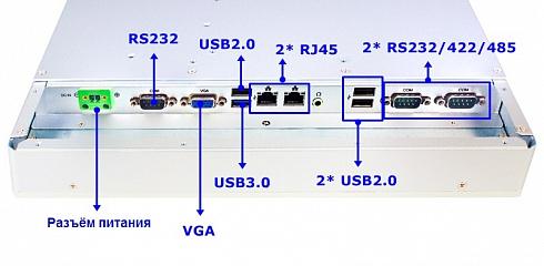 СПАРКС JW12SC-N2930