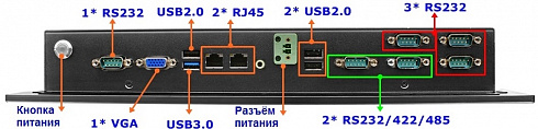 СПАРКС JW15BR-N2930
