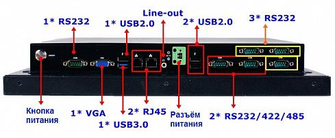 СПАРКС JW17BR-N2930
