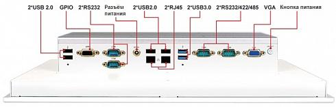 СПАРКС JW17GR-J1900
